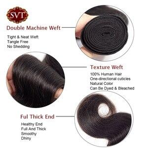 SVT волосы волнистые пучки бразильские волосы плетение пучки Дело натуральные не Remy человеческие волосы для наращивания можно купить 1/3/4 пуч...
