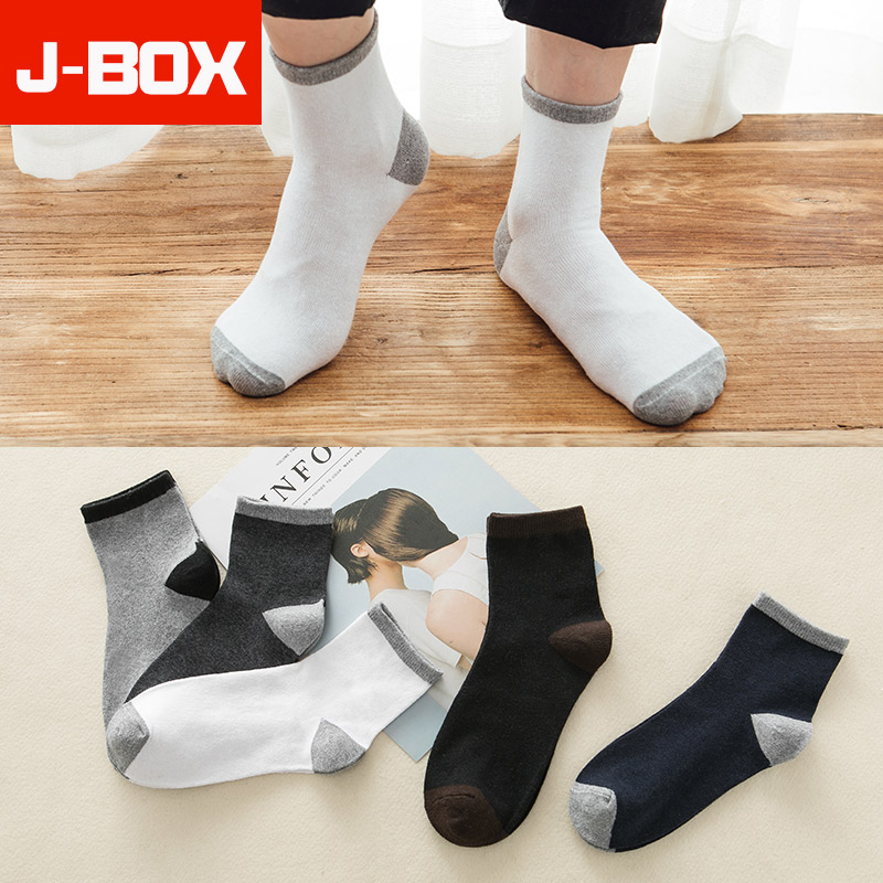 Etecredpow Men 10Pairs Comfy Striped Breathable Print Mid Socks