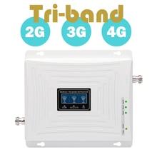 Repetidor GSM 900mhz DCS 1800mhz WCDMA 2100mhz Amplificador de señal móvil de tres bandas UMTS 3G 4G LTE 1800mhz amplificador 70dB ganancia 20dBm