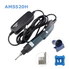 Electric Screwdriver Electric Batch Semi-automatic And Fully Automatic In-line 220V Repair Electric Screwdriver