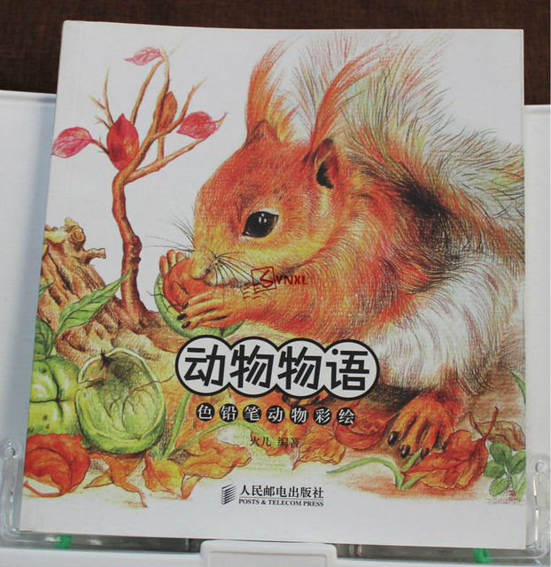 Chinese Color Pencil Drawing Animals Fox Crab Parrot Panda Pig