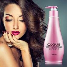 LAIKOU аромат для спа, увлажняющий удержания защищают локоны прочного стереотипы волос для укладки волос локоны специальный эластина элемент приятно на ощупь