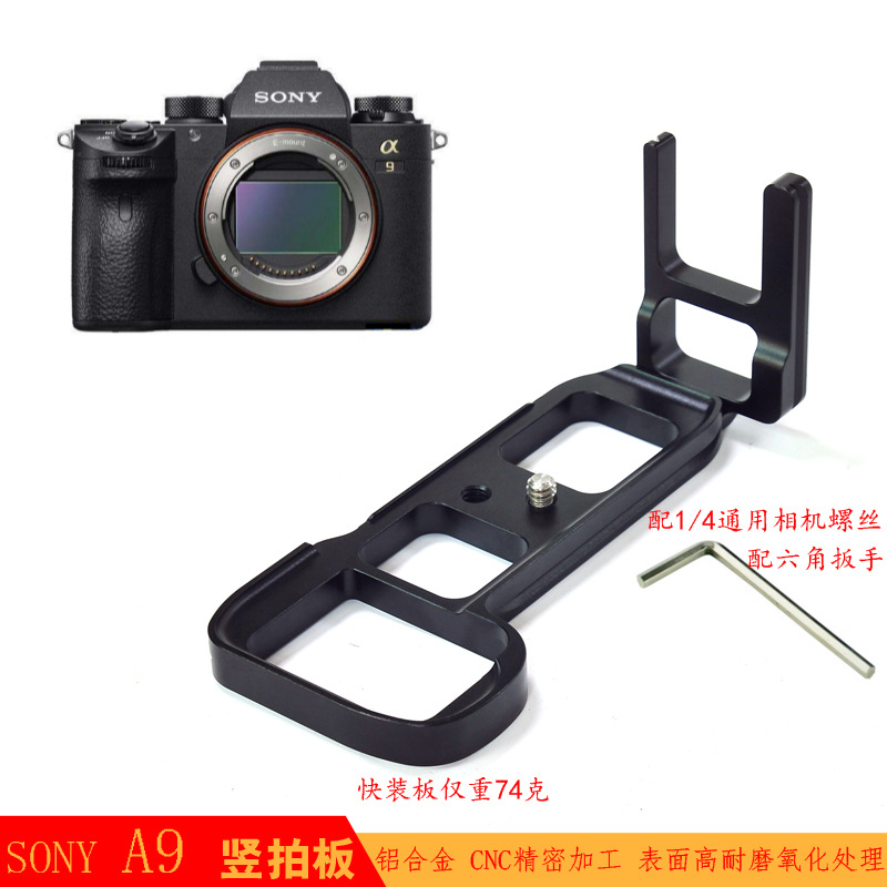A9 Professional L Type Camera Tripod Ball Head Soporte de montaje - Cámara y foto