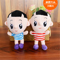 1PCS Small toys dolls clip Grapple small gifts plush toys boys and girls small gift