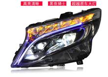 Video display,2 stücke Stoßstange lampe für Vito Scheinwerfer 2016 2017 2018 jahr auto zubehör, vito auto lichter LED Tagfahrlicht