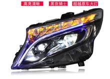 Video ekran, 2 adet tampon lambası Vito için far 2016 2017 2018 yıl araba aksesuarları, vito araba ışıkları LED gündüz farları