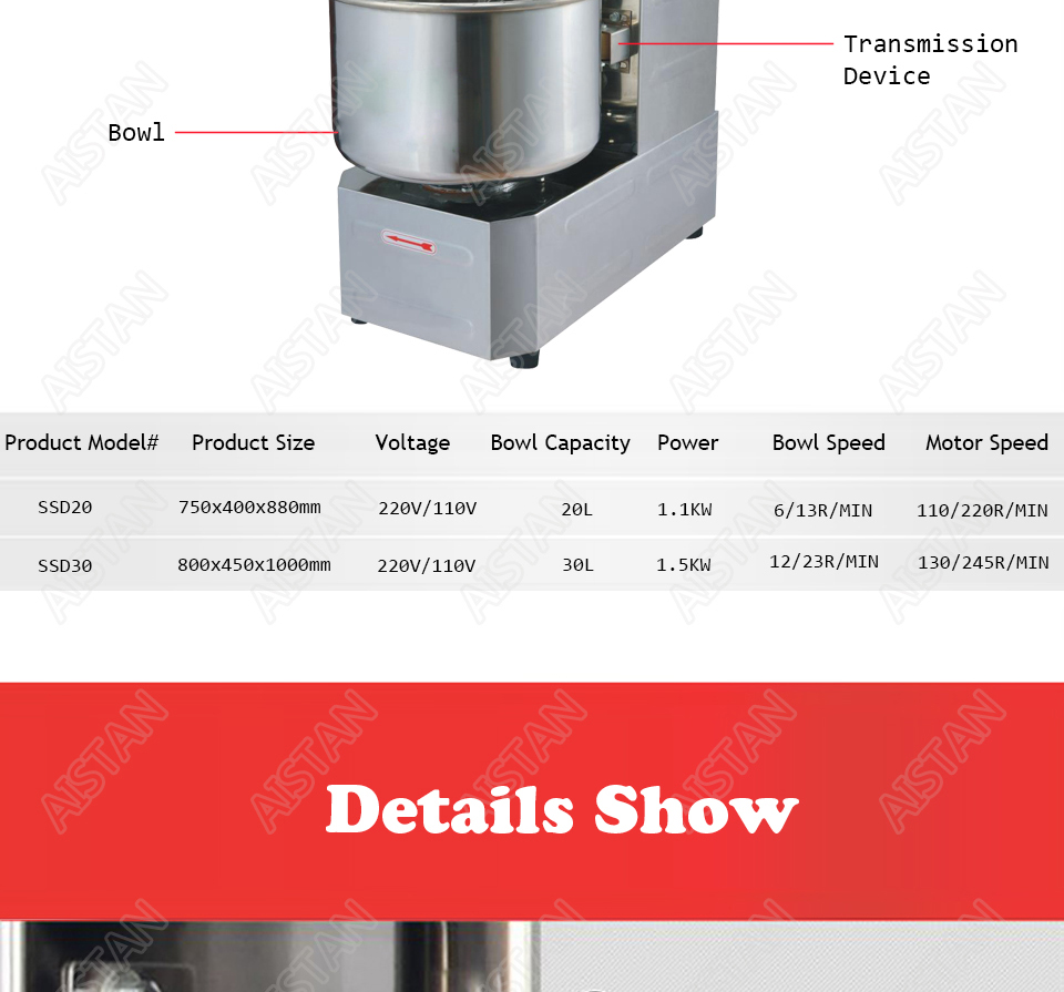SSD20 20L/30L electric commercial 2-speed spiral dough mixer food mixer machine 9