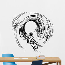 Art Design Sport Extreme Adventure Wall Sticker Surfer Surfing On Sea Waves Cool Series Mural Home Decor Y-951