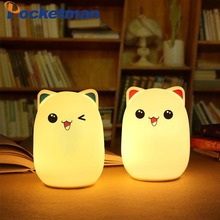 Silicone Touch Sensor LED Night Light For Children Baby Kids 7 Colors 2 modes Bear USB Lamp