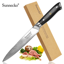 SUNNECKO 8 inches Slicer Kitchen Knife Razor Sharp Japanese VG10 Steel Blade Knives G10 Handle Damascus Chef Slicing Cut