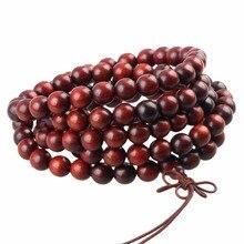 TUMBEELLUWA 8mm Blood Sandalwood Bracelet Necklace 108 Tibetan Buddhist Mala Prayer Beads