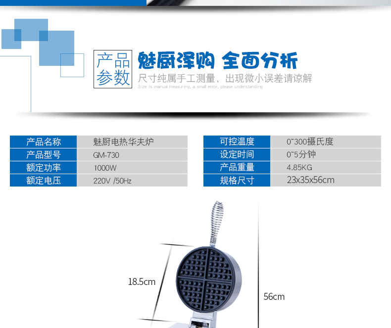 Waffle Oven Commercial Muffin Electric Baking Pan Waffle Machine Cake Machine Lattice Cake Machine Omelet Machine MG-730 19