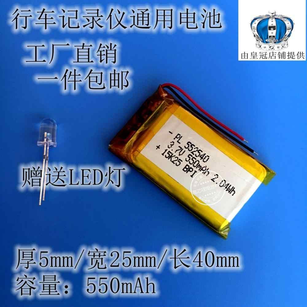 3.7V bateria litowo-polimerowa, 552540 550mAh Ling, HS950, SAST 210, rejestrator, po akumulator litowo-jonowy