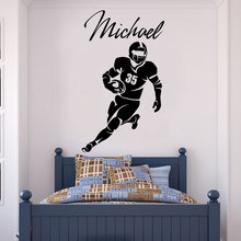 Customizable name rugby player icon vinyl wall applique boy youth room decoration mural home decoration wallpaper DZ21