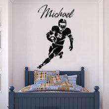 Personalizzabile nome giocatore di rugby icona della parete del vinile applique ragazzo giovanile di decorazione della stanza murale della decorazione della casa carta da parati DZ21