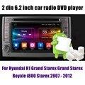 4 Core Android 6.0 Carro DVD GPS Para H/yundai H1 G/rand S/tarex G/rand St/arex Ro/yale i800 Starex 2007-2012 Rádio Estéreo