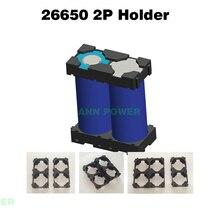 26650 Li ion แบตเตอรี่ (2P ผู้ถือ) สำหรับ 26650 รูปทรงกระบอกแบตเตอรี่ลิเธียมและ LiFePO4 แบตเตอรี่เส้นผ่านศูนย์กลางรู 26.3 มม.หรือ 26.7 มม.
