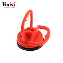 kaisi Universal Super Heavy Duty Suction Cup Repair Tool for iPad iMac MacBook Laptop Tablet LCD Screen Opening Tools