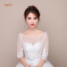 Свадебная куртка с рукавом, с блестками, с аппликацией, женская короткая накидка, свадебное болеро, накидка