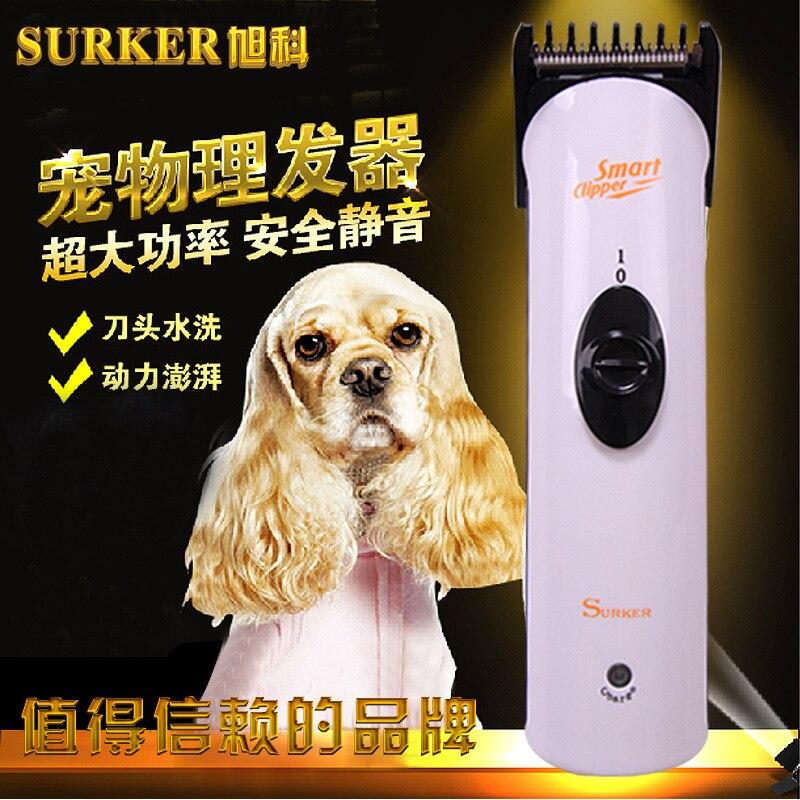 Surker Electric Scissors Professional Pet Hair Trimmer