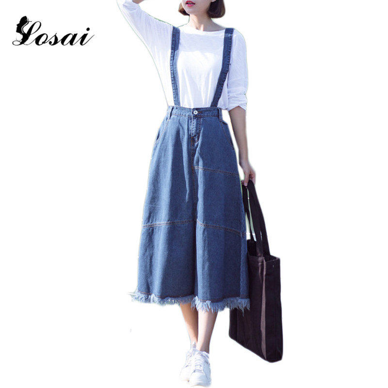 Школьная юбка с подтяжками