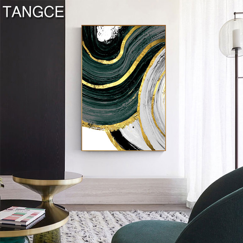 Nordic Green Golden Foil Painting Foil Poster Print Cuadros Modern Wall Art for Living Room HD Abstract Canvas Art Tableau Salon