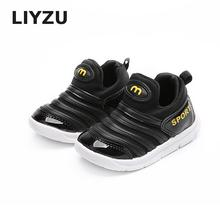 2019 Children Sport Shoes Casual Shoes Spring Autumn New Fashion Breathable Kids Boys Net Shoes Girls Anti-slippery Sneakers