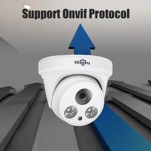 Image 3 - Купольная IP камера Hiseeu, 2 МП, 1080P, с функцией ночного видения