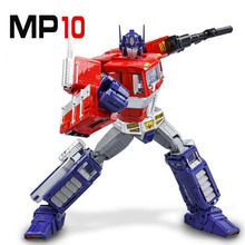 New Arrival Wei Jiang TF G1 Alloy&ABS MP10 Enlarged Version Masterpiece MPP10 Diecast Optimus