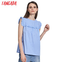 Tangada Fashion Women Ruffles Striped Tanks O-Neck Back Button Sleeveless Tanks Tops Summer 2017 Casual Brand Tops SD1