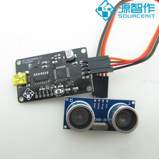 USB Serial Ultrasonic Ranging Transmission, Computer Serial Port, Directly Display Distance Cm Module, PC Display usb to gsm serial port gprs sim800c module with bluetooth ultra sim900a computer control call