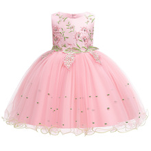 Summer Tutu Dress For Girl Dresses Kids Clothes Wedding Event Flower Beading Birthday Party Costume Children