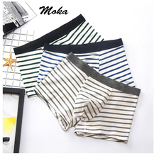 Men Boxer Underwear Cotton Breathable Cueca Boxer Men Underpants Striped Hombre Underwear Brand 3XL 2PCS Sheer Boxer Shorts
