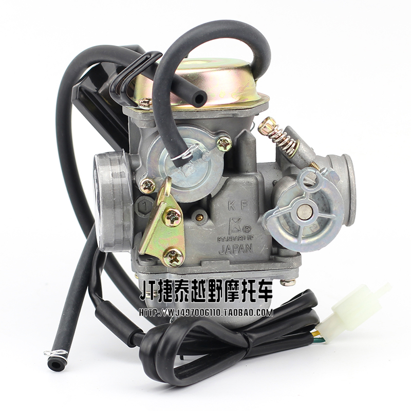 Scooter Chinois 4t racing carburetor cvk gy6 carburateur