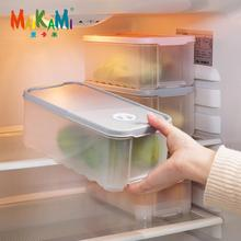 Kitchen Transparent PP Storage Box Grains Beans Storage Contain Sealed Home Organizer Food Container Refrigerator Storage Boxes 17pcs set keep fresh food storage box refrigerator food container sealed crisper kitchen organizer grains beans storage jar tank
