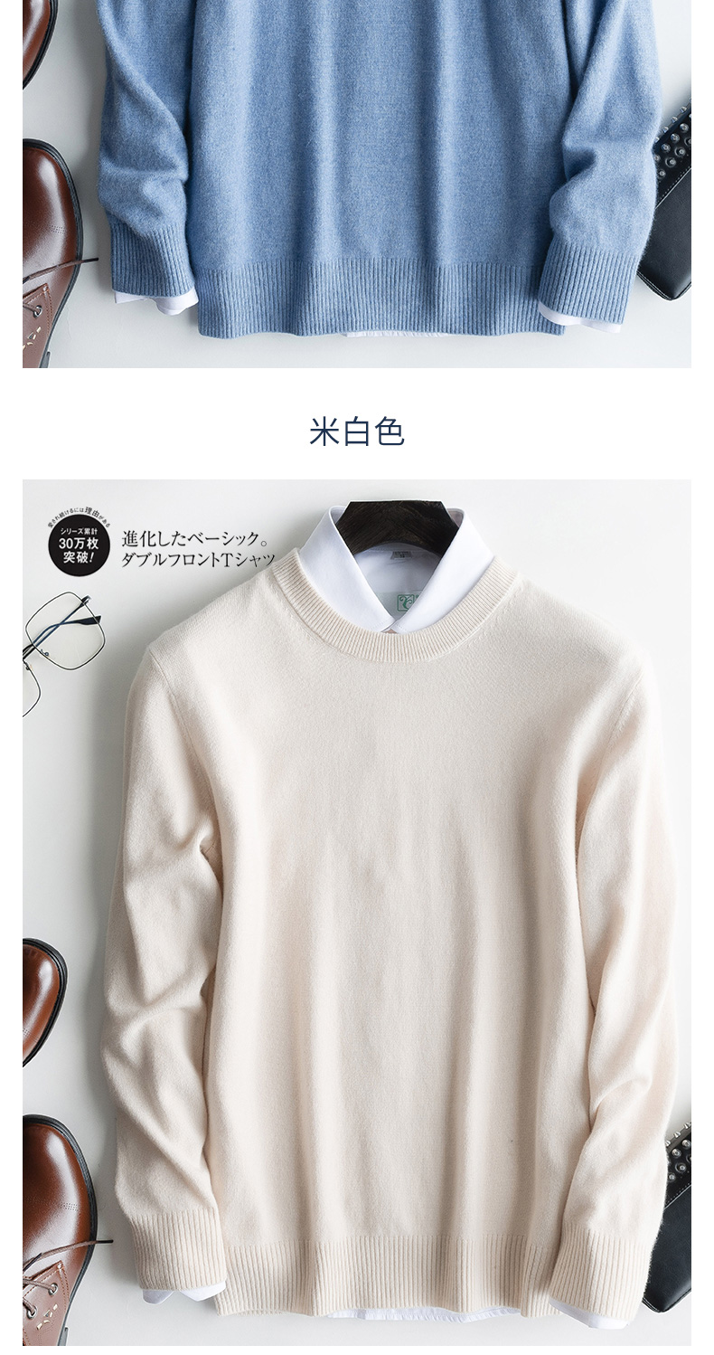Knitted Pullover Oneck 100% Pure Cashmere 12Colors