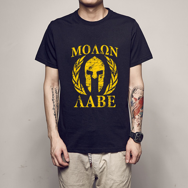Molon Labe Spartan Trojan Helmet Laurels T Shirt Brand Clothing feyenoord  shirt 2019 France Hipster Lol Men s Shirts simpsons 4b0503598