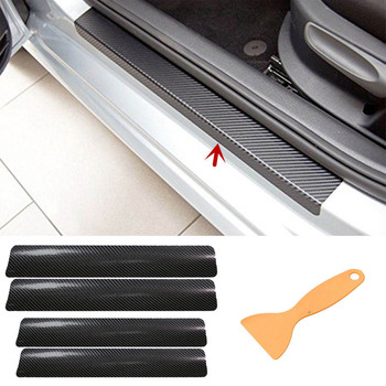 4pc Car Sill Door Protectors Stickers Universal for All Autmobile Interior Decoration Anti Scratch Scuff Cover Decal Accessories 1