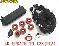 Для Audi A4 A5 B9 8 Вт 4 К обновление 12 К Assist парк помочь интеллектуальные PLA автопарк OPS комплект системы