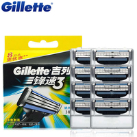 Original Gillette Mach 3 Men S Face Shaving Razor Blades Brand Mach3 Beard Shave Blade For