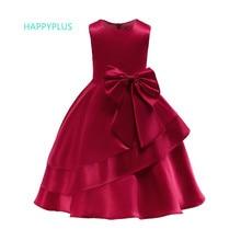 HAPPYPLUS элегантные платья для девочек, детское Цветочное платье, вечерний Рождественский костюм для девочек, новый год