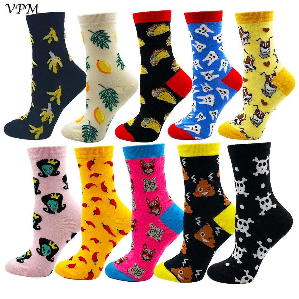 VPM New Cotton Women Crew Sockss