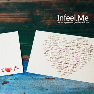 Taobao sells infeel original postcard confession card 2 entry taobao sells infeel original postcard confession card 2 entry blessing small card wedding decoration cards christmas card in cards invitations from junglespirit Image collections