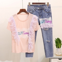 Europe 2018 Summer New Spell Lace Three Dimensional Lace Bright Silk T Shirt Ripped Jeans Two