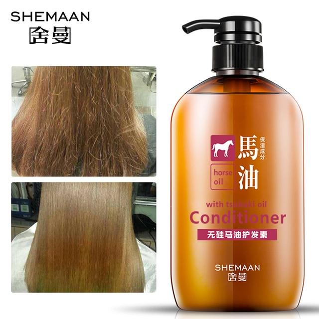 600ML Silicone-free Oil Horse Oil Conditioner Deep Repair Moisturize Professional Conditioner Repair Damaged Hair Care