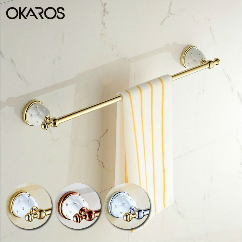 OKAROS Bathroom Single Towel Bar Towel Rack Towel Holder Solid Brass Golden/Chrome Diamond Ceramic Decoration Bath Racks okaros bathroom double towel bar 60cm towel rack towel holder solid brass golden chrome plating bathroom accessories
