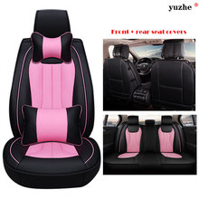 Yuzhe Universal Leather car seat cover For Mitsubishi Lancer Outlander Pajero Eclipse Zinger Verada asx I200 accessories styling(China)