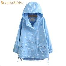 autumn Spring  women Bomber Basic Windbreaker Jacket sky Cloud printed Zipper ladies Cartoon print hooded outwear long coats