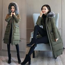 MSAISS 2017 New Arrival Casual Warm Long Sleeve Ladies Basic Coat jacket girls parkas cotton Women Winter Jacket Woman Parkas