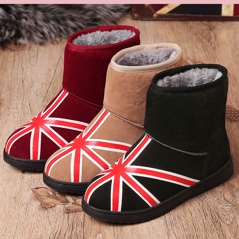 Online Get Cheap Snow Boots Online -Aliexpress.com | Alibaba Group